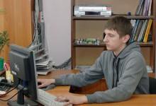 Областная олимпиада профессионального мастерства по информационным технологиям 2014