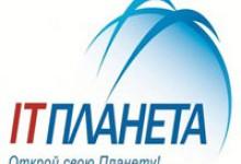 Пятая Международная Олимпиада «IT-Планета 2011/2012»