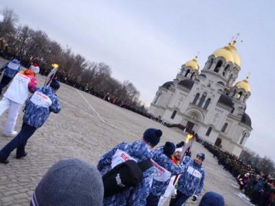 Олимпийский огонь в Новочеркасске