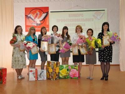 Городской конкурс Преподаватель года - 2012