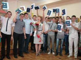 Вручение дипломов выпускникам 2014 года